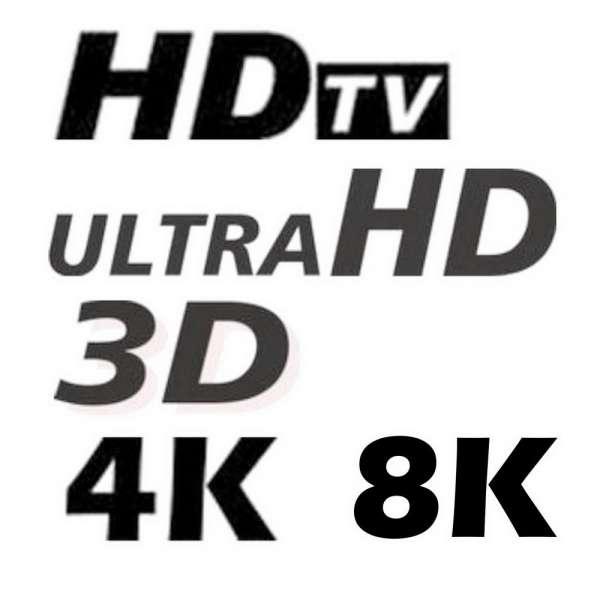1,5 m Sat Kabel High End, 135 dB, 5-fach geschirmt, vergoldet, HDTV, UHD-4K, 3D