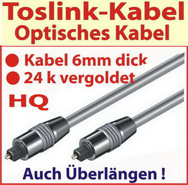 5,0 m Optisches Toslink Digital-Kabel; Kabeldicke: 6 mm + Metall und vergoldet